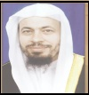 د. محمد موسى الشريف