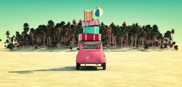 كيف_استغل_العطلة_الصيفية
